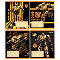 Фото Тетрадь школьная Kite Transformers BumbleBee 12 л TF19-234